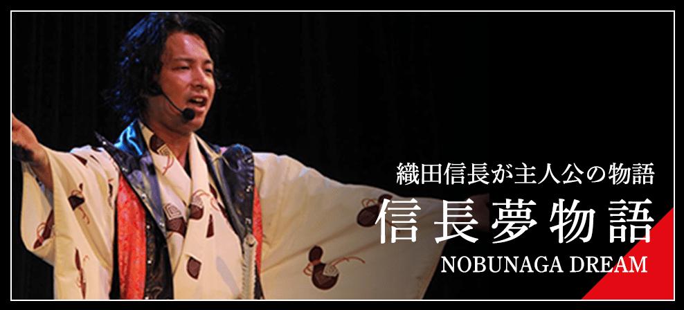 坂本龍馬が主人公の物語 幕末の夢 BAKUMATSU DREAM